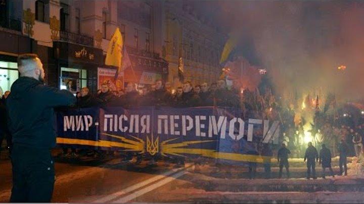 Марш Українського Порядку у Харкові