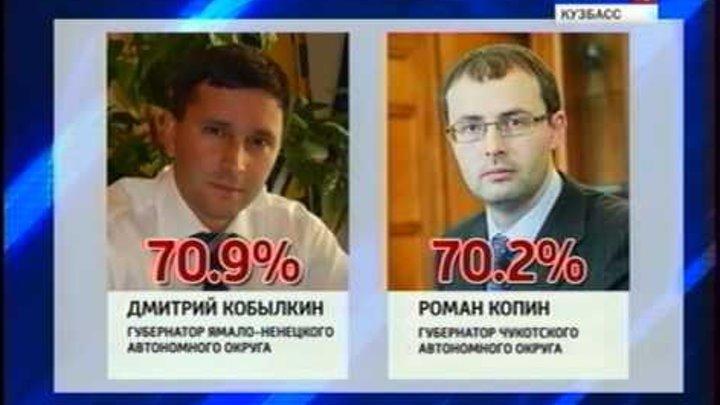 Амана Тулеева признали лидером в стране по доверию населения1