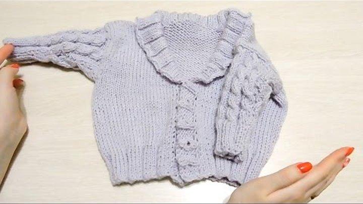 Детская кофточка (кардиган) спицами //Часть 3//Baby jacket knitting