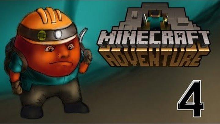 Minecraft Adventure [3 сезон - Завершение]: 4я серия - Большая стройка