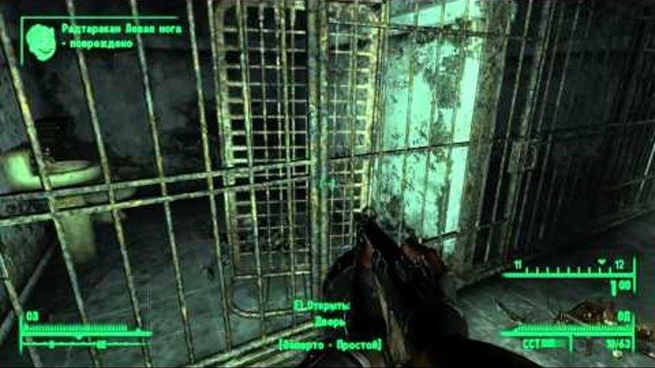 Прохождение Fallout 3 - [Проблемы В Большом Городе] Часть 53