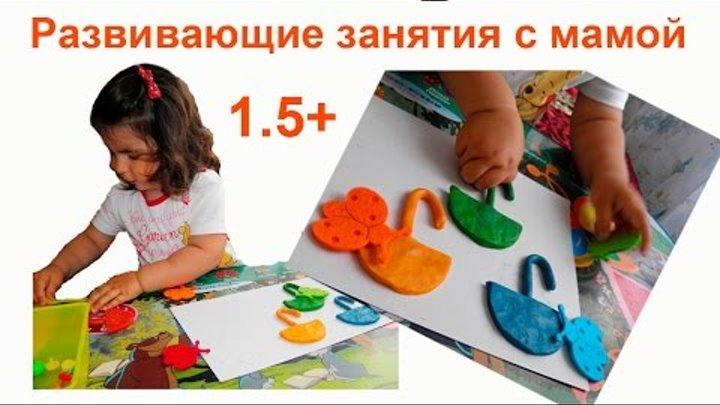 Развивающие Занятия для Детей 2-3 лет. Украшаем Зонтики - Учим Цвета, Развиваем Мелкую Моторику.