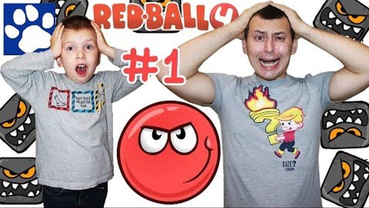 RED BALL 4 ПРОХОЖДЕНИЕ ИГРЫ [#1]   Приключения Красного Шарика   Ред Бол на русском   Матвей Котофей