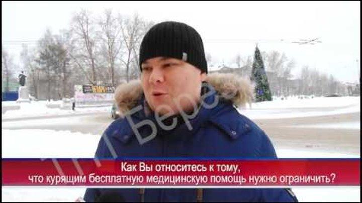925 выпуск Новости ТНТ Березники 01 февраля 2016
