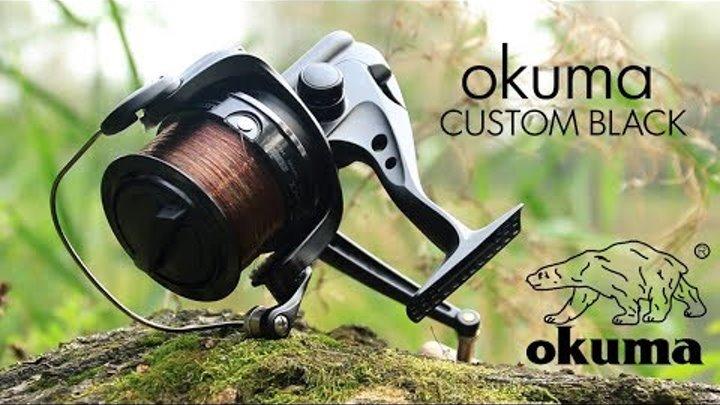 Лучшая бюджетная карповая катушка - Okuma Custom Black