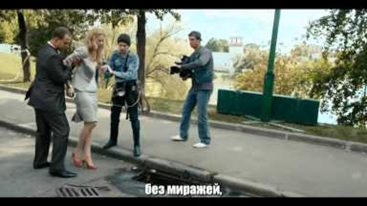 "Би 2 ""Молитва"" (OST Метро) 2013 с русскими субтитрами"