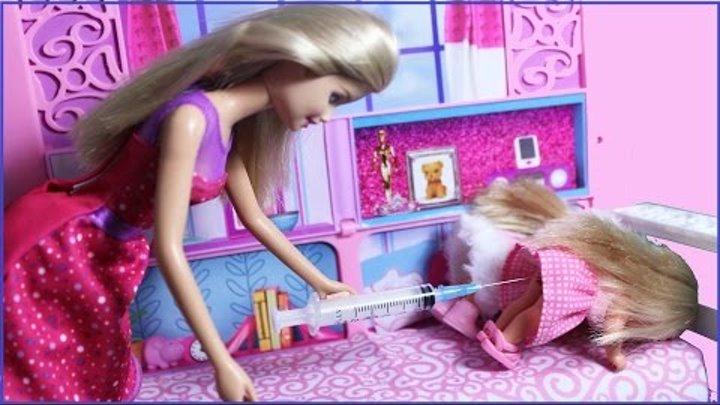 Куклы Барби ДОКТОР Укол Штеффи Видео для детей Игрушки для девочек Игры на русском