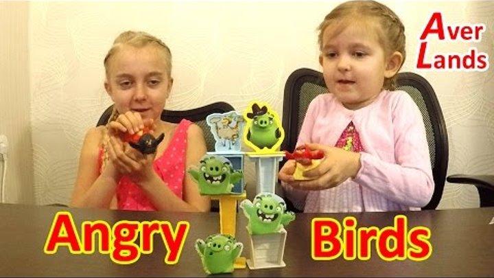 Angry Birds ЭНГРИ БЕРДС Happy meal открываем игрушки Red Bird и Bomb Black Bird Макдональдс