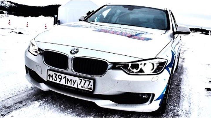 неМНОЖКО БУ или entry-level BMW 3 series F30. Тест драйв и обзор БМВ 3 серии: 320 и 316 + дрифт