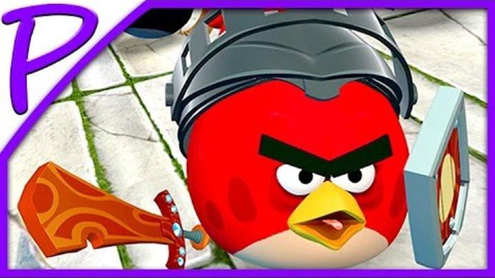 Энгри Бердс Эпик #6. Игра как МУЛЬТИК для ДЕТЕЙ (Angry Birds) #РАЗВЛЕКАЙКА