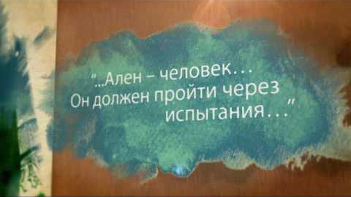 """Буктрейлер. Книга Елены Фёдоровой """"Хулиган и принцесса""""."""