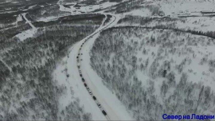Автодорога Североморск-Мурманск. Март 2016 года