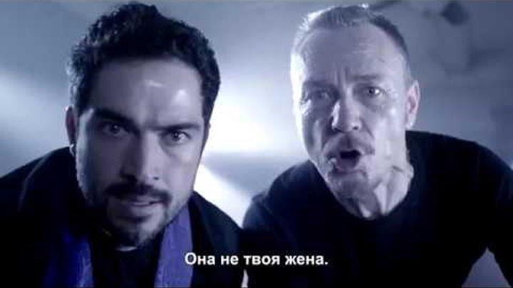 "Изгоняющий дьявола 2x07 ""Help Me"" - Русский Промо-трейлер (2017) 2 сезон 7 серия"