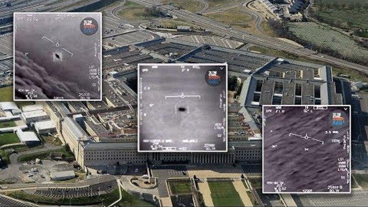 Пентагон и НЛО, ч.3 - это не раскрытие, это подтверждение