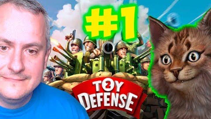 Toy Defense 2: Солдатики ТД  Прохождение игры Toy Defense   Канал Айка TV