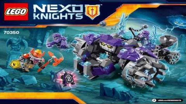 LEGO Nexo Knights 2017 THE THREE BROTHERS 70350 Лего Рыцари Нексо ТРИ БРАТА