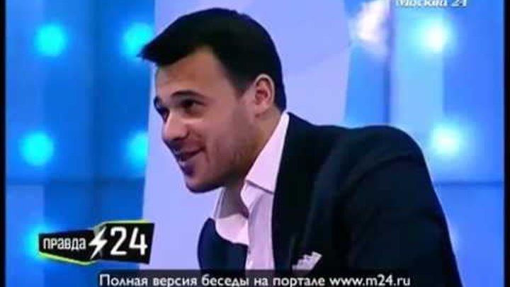 Эмин Агаларов не знает родной язык