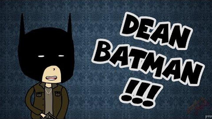 Я Бэтмен (Сверхъестественное 3 сезон 3 серия)