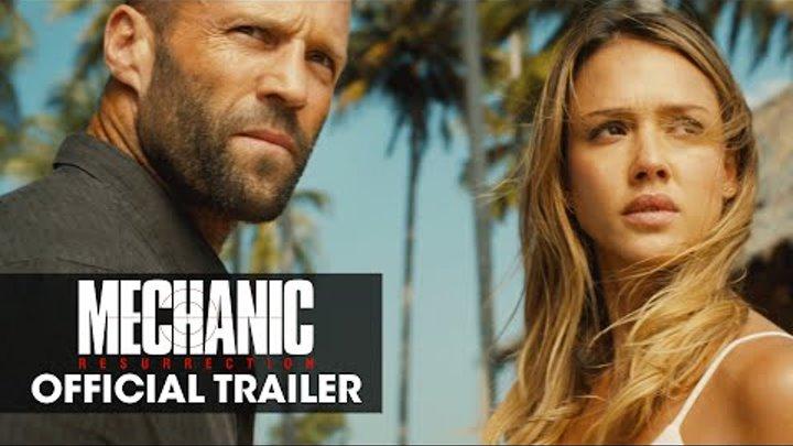 Mechanic: Resurrection (2016 Movie-Jason Statham, Jessica Alba, Tommy Lee Jones) – Official Trailer