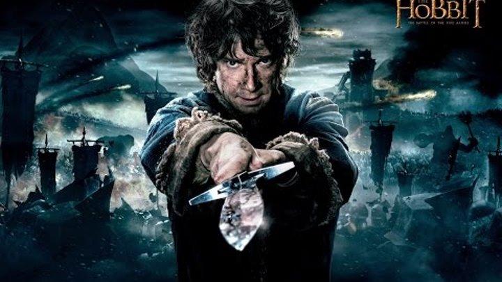 Хоббит: Битва пяти воинств (2014) | Дублированный трейлер