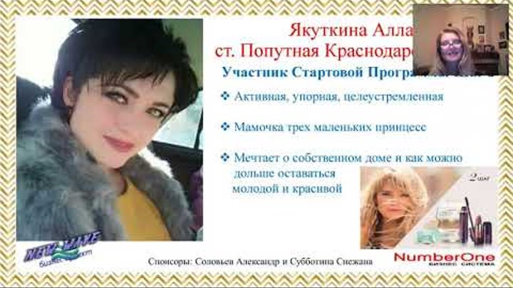 "онлайн проект ""Новая волна"" . Поздравления по итогам 15 каталога."