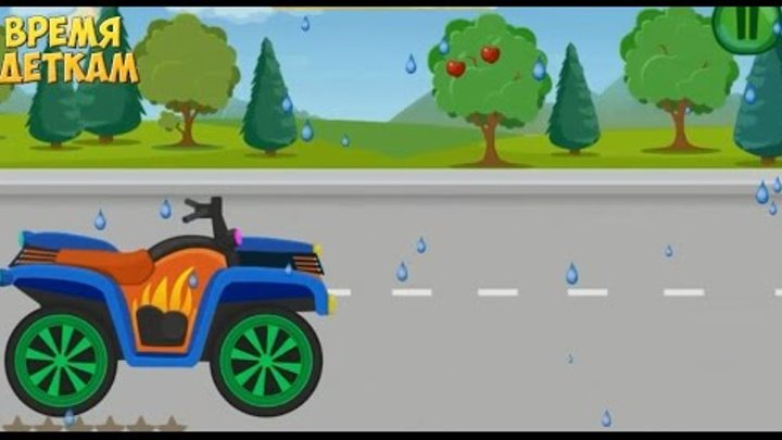 Мультики гонки на машинах. Гонки с препятствиями Серия 2. Квадроцикл. Гонки мультфильм #автомобили