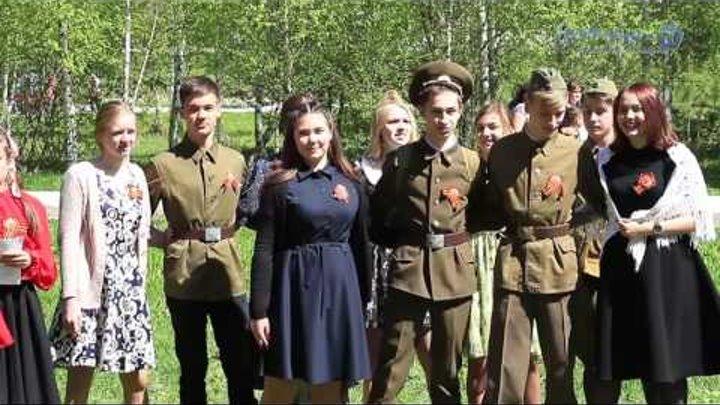 Новости от Спутник-ТВ, про празднование Дня Победы