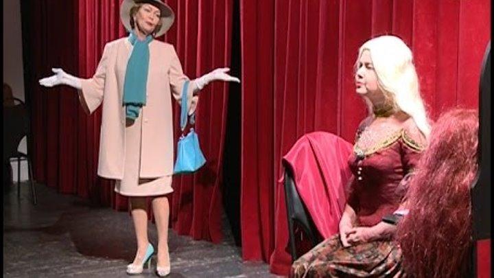 В драмтеатре «Бенефис» впервые в России состоялась премьера спектакля «Горгоны»