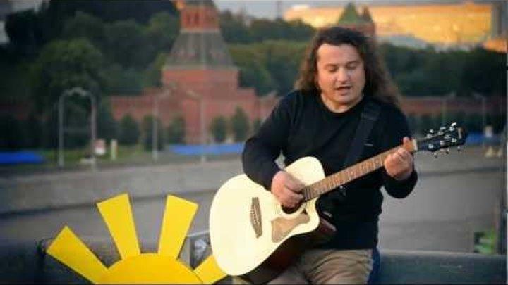 Юрий Арцызов - Солнце светит одинаково всем
