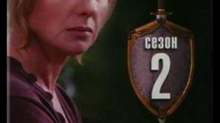 Сериал Каменская 2 сезон 9 серия