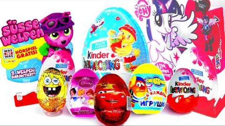 Kinder Surprise Süsse Welpen My Little Pony smeshariki Maxi Kinder Surprise eggs spongebob