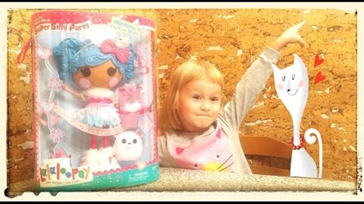 Лалалупси Снежинка! Удивительно красивая куколка из лимитированной серии!