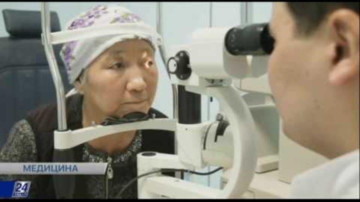 Медицина Современные технологии диагностики и лечения глазных заболеваний