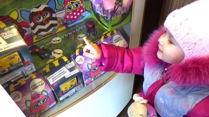 Фёрби в Хеппи Мил Макдональдс Furby Happy Meal in McDonald's