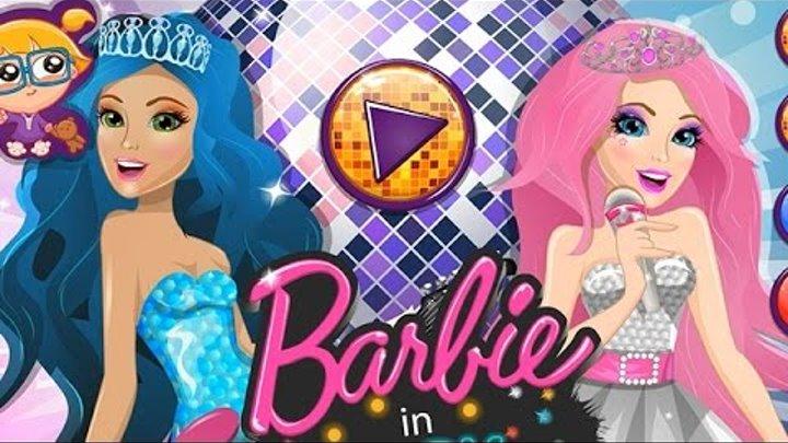 NEW Игры для детей 2015—Disney Принцесса Барби играет рок-н-ролл—Мультик для девочек
