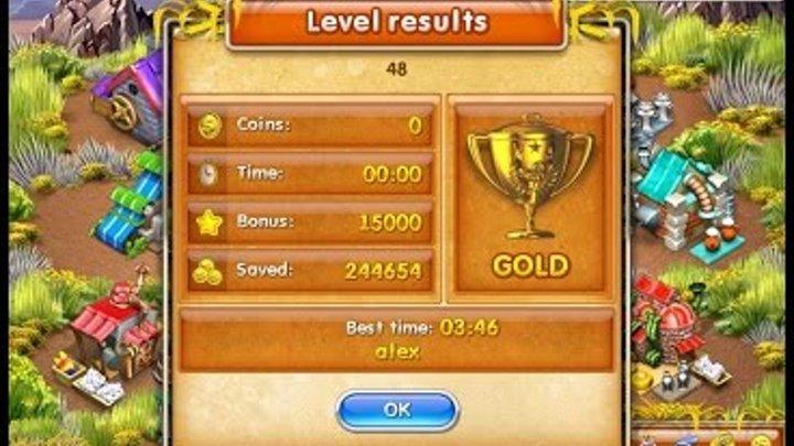 Farm Frenzy 3 American Pie (level 48) only GOLD Веселая ферма 3 Американский пирог Уровень 48 Золото