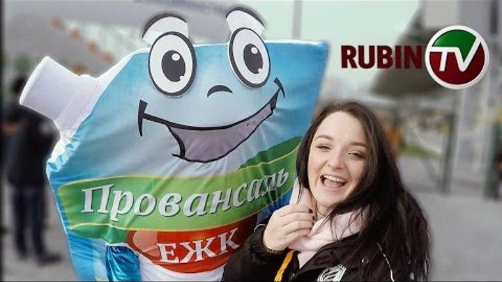 Ксения Малова на матче «Урал» - «Рубин». «Бешеные танцы»