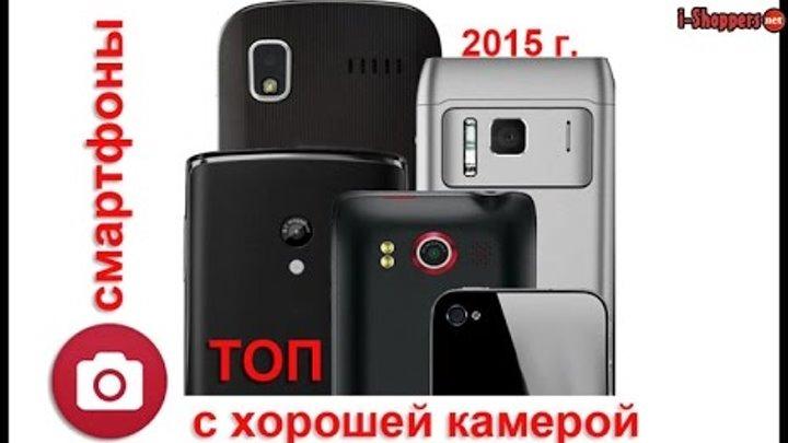 Рейтинг: лучшие смартфоны с хорошей камерой из Китая (лето 2015 г.)
