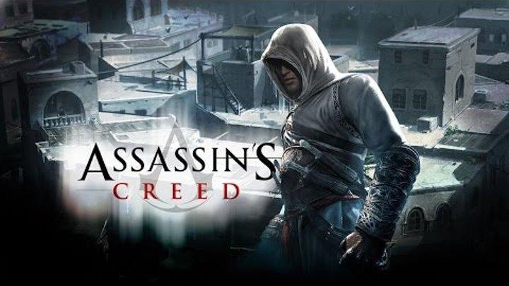 Assassin s Creed Часть 17 Казнь мажд аддина games monstr