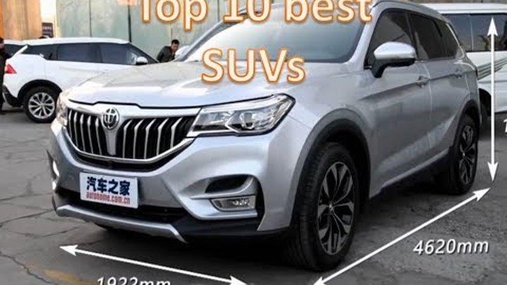 Top 10 best SUVs in China Лучшие китайские кроссоверы