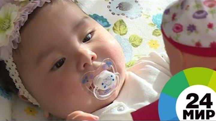 Спасите жизнь: маленькой Малике нужна срочная операция на сердце - МИР 24