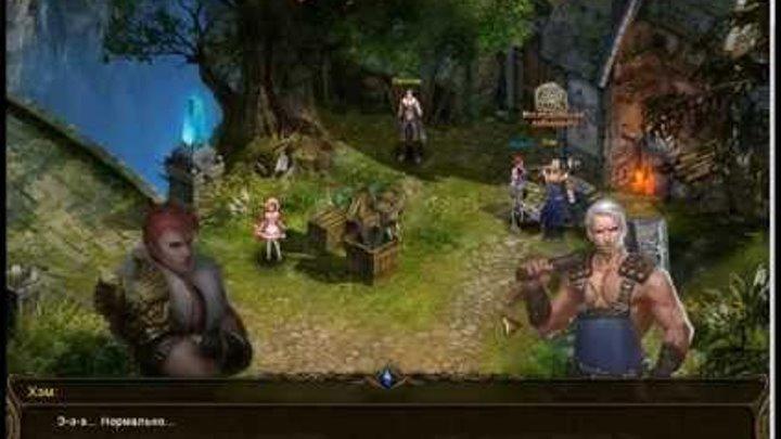 Путь Меча - 3 серия прохождение игры Воин 10-12 уровень