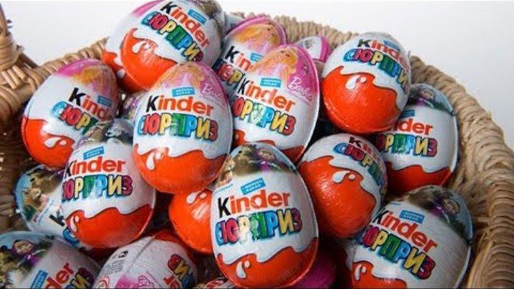 a lot of candy, unboxing kinder surprise with Katy. Катя распаковывает киндер сюрпризы.