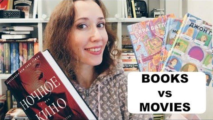 Книжные покупки! Вторая жизнь Уве | Ночное кино | Бумажные города❤️