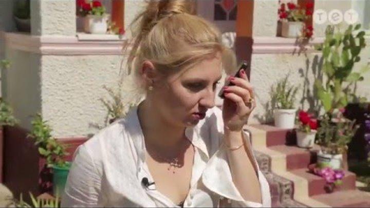 анонс Панянка Селянка Ева Бажен Алена Колодривская