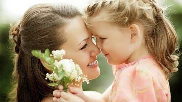 С Днем матери, дорогие мамочки!