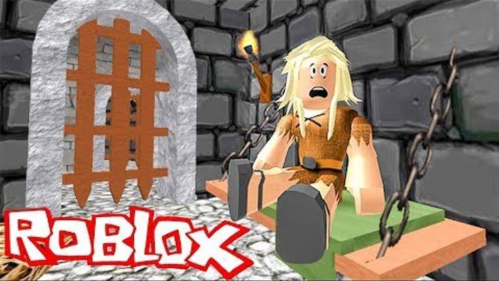 Роблокс - Побег из подземелья Нас съел розовый дракон Приключения мульт героя ROBLOX DUNGEON ESCAPE