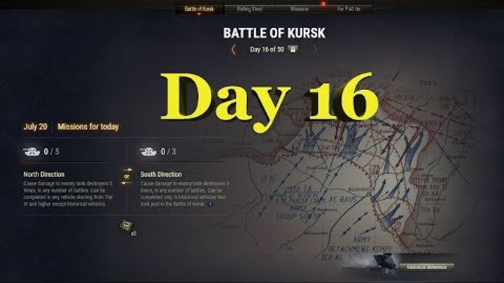 BATTLE OF KURSK 🔝 Day 16 🔝 World of Tanks ✔️ 20.07.2018 I play P.43 ter