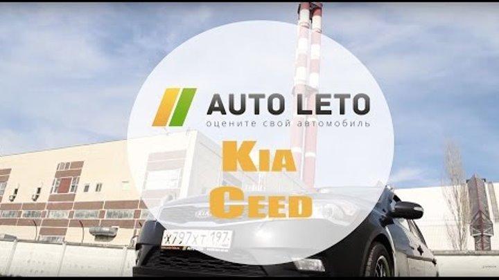 На что смотреть при покупке Киа Сид, Обзор Kia Ceed, подводные камни от Авто-Лето