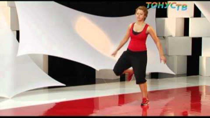 Мастер +Класс: Fit Актив (1) на Тонус ТВ